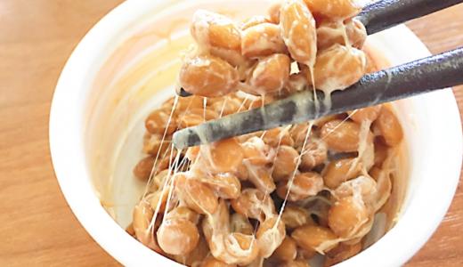 納豆ってどれが美味しいの?日本にある納豆の半分を味わった男性が選出