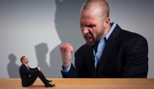 職場で起こる「パワハラ」の実態と対処法 1人で悩まないで